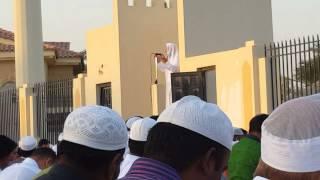 eid ul adha doha qatar خطاب عيد الأضحى
