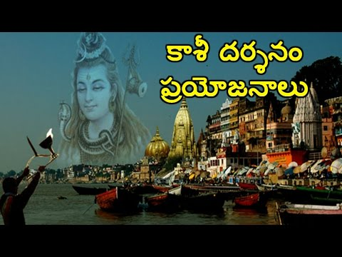 Kasi Yatra Importance by RV Tours And Travels Director RV Ra