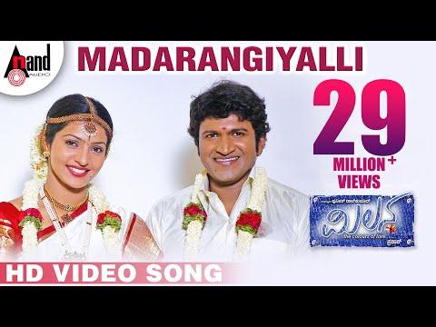 Milana | Madarangi| Puneeth Rajkumar | Pooja Gandhi | ManoMurthy | Sonu Nigam | Kannada Song