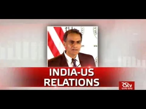 Discourse on India-US Relations