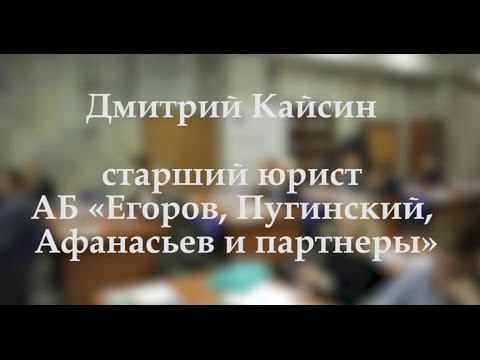 Гражданский процессуальный кодекс РФ ГПК РФ , N 138 ФЗ