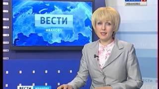 Вести-Иваново. Выпуск 14:30 от 22.01.2016