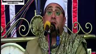 الشيخ محمود الشحات محمد انور ختام عزاء الحاج جمال الجزار بشبين الكوم منوفية 16 3 2018