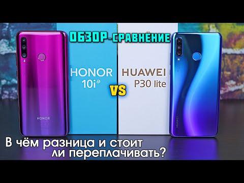 Honor 10i или Huawei P30 Lite обзор - сравнение! В чём разница и стоит ли переплачивать? [4K Review]