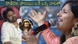 Mangli Mind Blowing Singing Performance | Chiranjeevi Birth Day Celebrations | Pawan Kalyan | NB