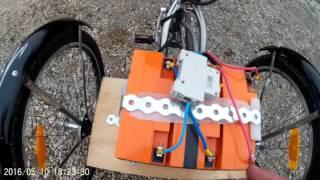 Акумулятор для електро велосипеда з мотор-колесом Magic Pie