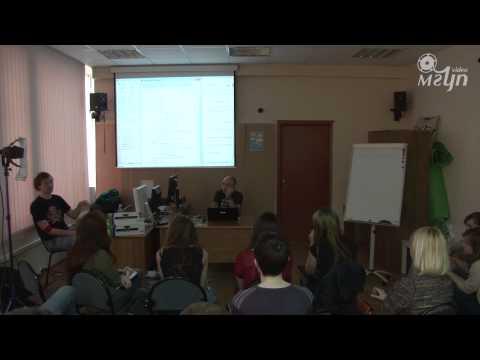 VVVV от Вадима Эпштейна. 1 лекция