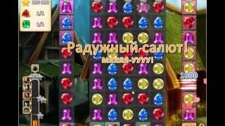 иНДИ КОТ ПРОХОЖДЕНИЕ 684 УРОВЕНЬ