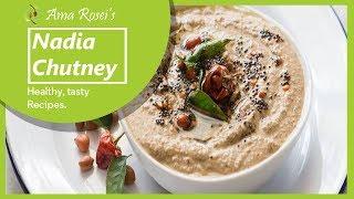 Nadia Chutney   ନଡ଼ିଆ ଚଟଣି   Nariyal ki Chutney   Coconut Chutney