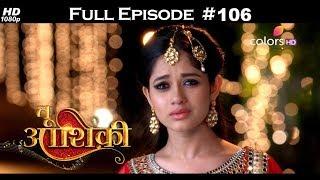 Tu Aashiqui - Full Episode 106 - With English Subtitles