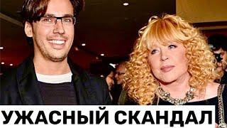 Разразился жуткий скандал: раскрыли ОБМАН Пугачевой...Сегодняшние новости...