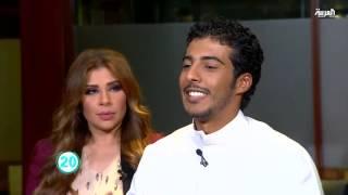 تفاعلكم : عمر حسين 25 سؤالا سريعة وصريحة