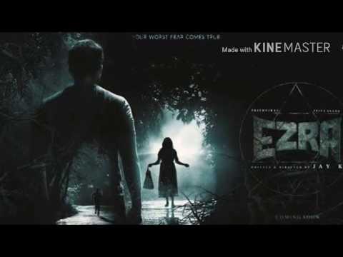 Lailakame √– Ezra Malayalam Movie Song Lyrics 2017