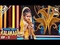 Sabse Bada Kalakar - सबसे बड़ा कलाकार  - Ep 3 - 15th Apr 2017 Mp3