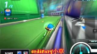 ordinary小草 S2 團體 黃金舒適HT 太空蜿蜒跑道 1.57.XX Thumbnail