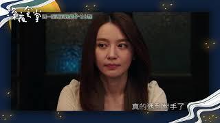 深夜食堂 中国版 第28話