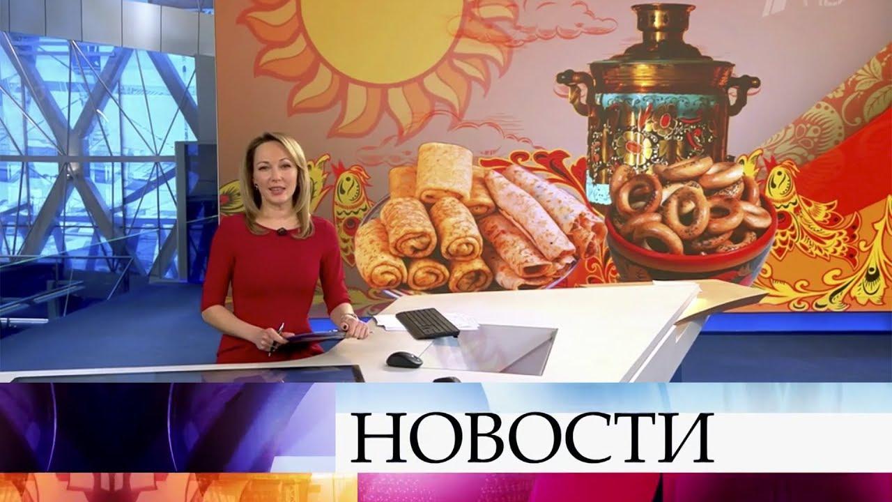 Выпуск новостей в 10:00 от 24.02.2020 Смотри на OKTV.uz