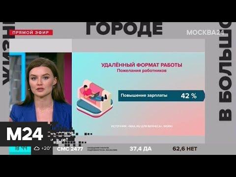 Удаленная работа юристу москва работа бухгалтером удаленно на дому вакансии новосибирск