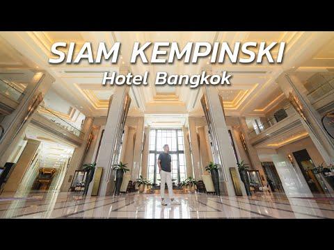 โรงแรมสุดหรูติด 'สยามพารากอน' กับห้องพักคืนละ 200,000!   Siam Kempinski Hotel Bangkok