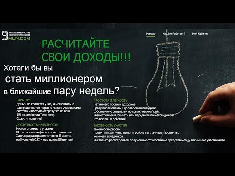 Кadam.ru: видеоинструкция по тизерной сетииз YouTube · Длительность: 12 мин4 с  · Просмотры: более 11,000 · отправлено: 6/2/2014 · кем отправлено: Булат Максеев