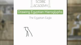 How to draw hieroglyphs: the Egyptian eagle