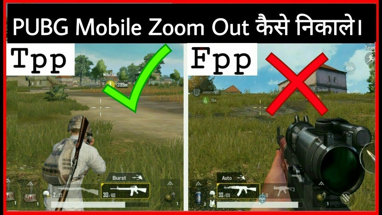 Pubg Mobile Zoom Out कैसे करे । TPP FPP Mode