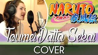 ♈ [Cover] Opening 7 (Toumei Datta Sekai) - Naruto Shippuden