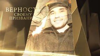 Фильм ко Дню металлурга - 2015(15 июля в Москве на торжественном вечере, посвященном празднованию Дня металлурга, был показан видеоролик,..., 2015-07-16T11:33:33.000Z)