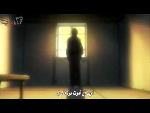 انمي Aoi Bungaku الحلقة 2 مترجم