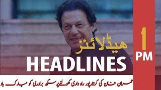 ARY News Headlines | Kartarpur, Muslim hearts open to all faiths: PM Imran Khan | 1 PM | 9 Nov 2019