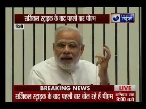 PM Narendra Modi at Vigyan Bhavan after Surgical Strike