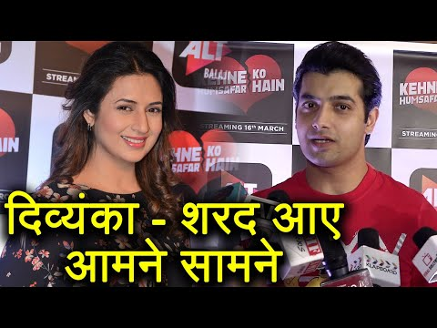Divyanka Tripathi & Ex BF Sharad Malhotra come face to face at an event; Watch Video | FilmiBeat