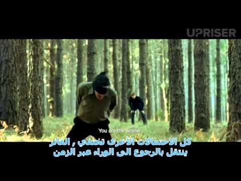We Are From the Future (Arabic subtitle) 2015