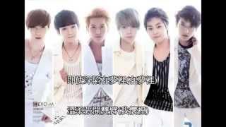 EXO M- XOXO(字幕版)
