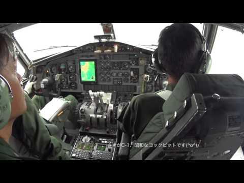 C-1輸送機 体験搭乗