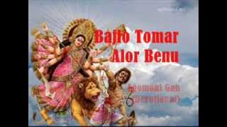 Download Hindi Video Songs - Bajlo Tomar Alor Benu - Agomoni Gan - Indrani Sen