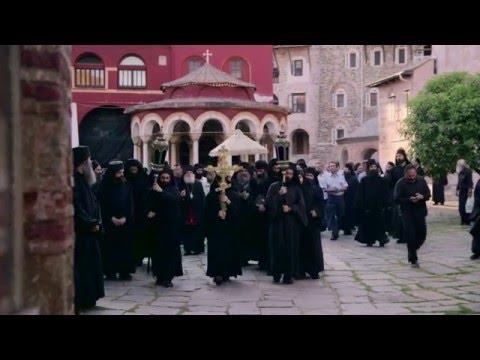 Vatopedi Monastery, part 1.
