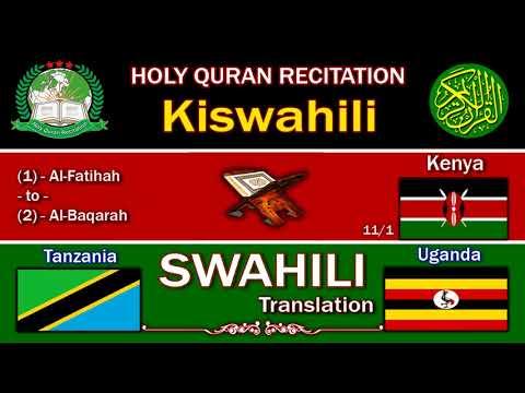 Holy Quran Recitation With Swahili / Kiswahili / Translation 11/1-HD