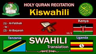 Holy Quran Recitation With Swahili / Kiswahili / Translation 11/1-HD