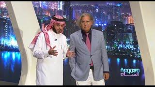 عثمان العمير: الملك سلمان أنقذ المملكة من الشيخوخة باختياره للأمير محمد بن سلمان #رمضان_يجمعنا
