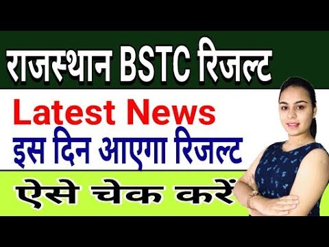 Rajasthan BSTC Result 2019 | bstc2019 org Result
