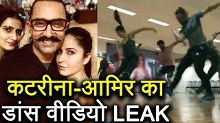 Aamir Khan - Katrina Kaif DANCE from Thugs Of Hindostan LEAKED ! Watch video !   FilmiBeat