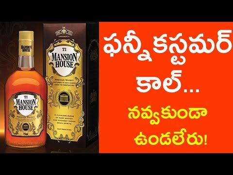 Mansion House Brandy - Customer Care Call | Drunk Call | Very Funny Conversation