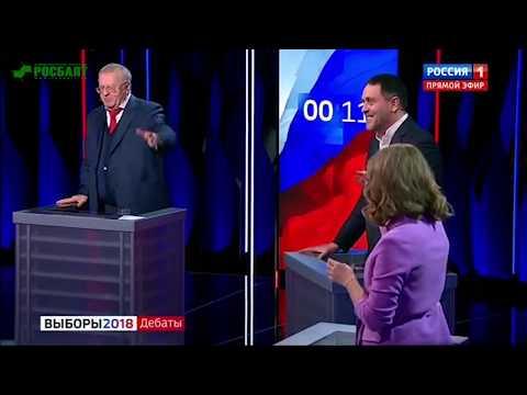 Дебаты 2018: лучшие моменты