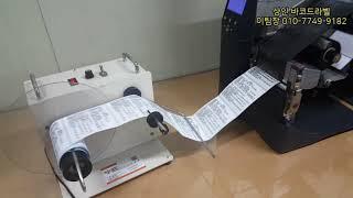 [☆상인 바코드라벨] ZEBRA ZM400 바코드프린터…