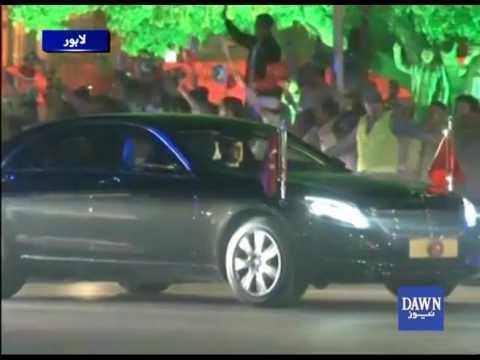 Turkish President Erdogan arrives in Lahore