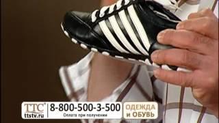 Мужские кроссовки(Неимоверно стильные и удобные мужские кроссовки на каждый день Подробнее:http://www.ttstv.ru/goods/muzhskie-krossovki/?referer=video_..., 2013-04-24T08:23:28.000Z)