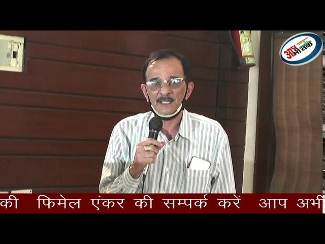 ग़मगीन माहौल में पत्रकारों ने विक्रम जोशी को दी भावभीनी श्रद्धांजलि |