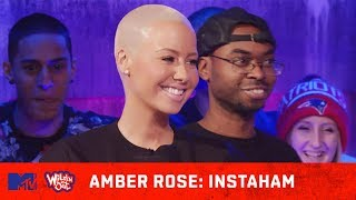 Amber Rose Goes Off on The Gram 😂 | Wild