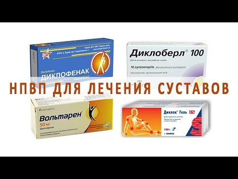 Препарат от болей в суставах и мышцах